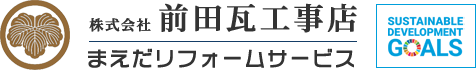株式会社前田瓦工事店